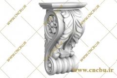 3dsmax-code-019-www.cncbu_.ir_