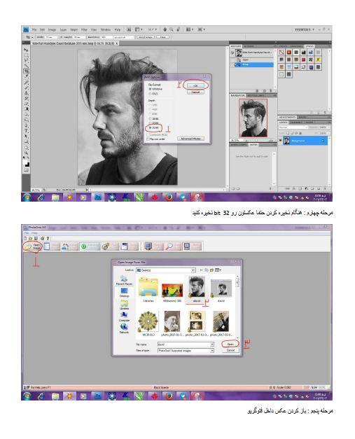 -آموزش حک تصویر. با لیزر2