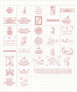فایل طرح دو بعدی تابلو ون یکاد کد 3 - ۳۵ عدد - ارایه شده برای دستگاه های سی ان سی و لیزر